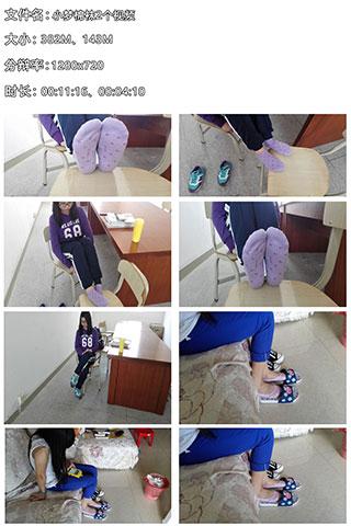【视频】小梦少女棉袜