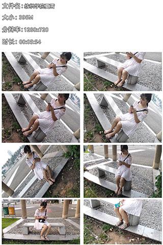 【视频】纺织学院夏雪少女